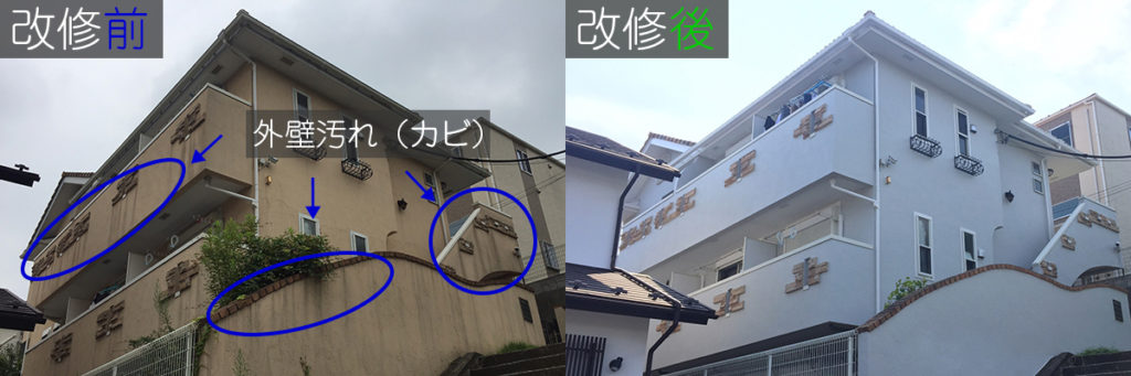 外壁塗装BA20190208